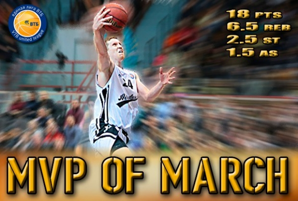 Kolesnikov Was Named The Avtodor MVP In March!