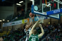 Buford's Dunk Is Among Top 5 Plays Of The VTB League Week 17