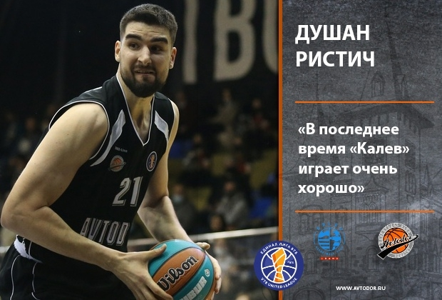 "Dusan Ristic: ""They've been playing really well recently"""