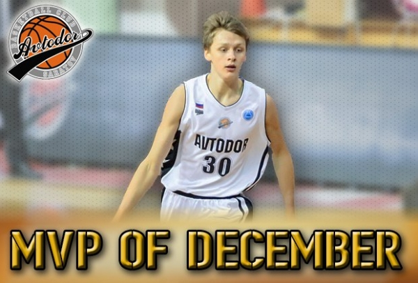 Mikhailovskii Has Been Named The Avtodor MVP in December!
