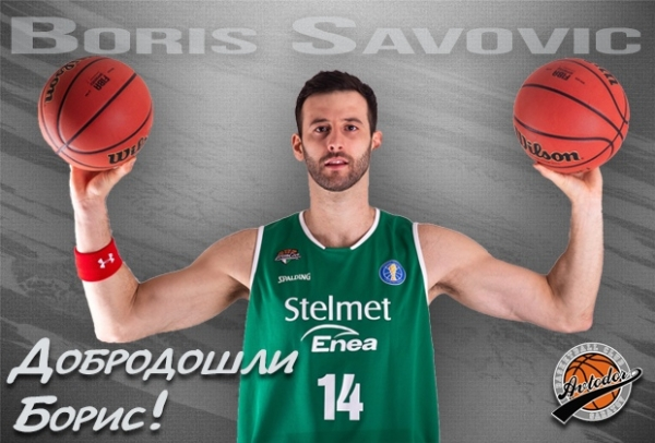 Boris Savovic Joins Avtodor