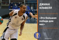 "Gian Clavell: ""It Was A Big Win For Us"""