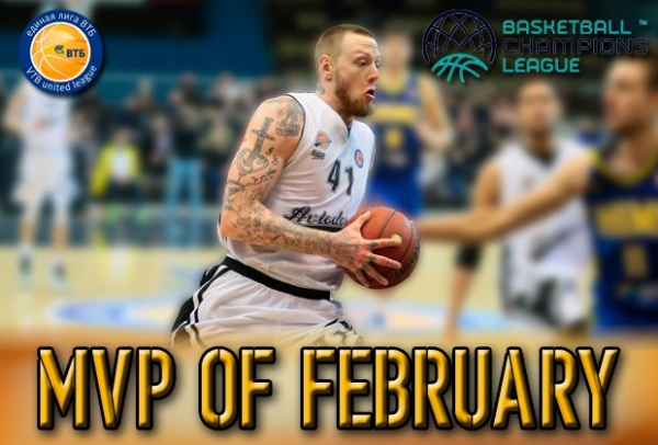 Minnerath Was Named The Avtodor MVP For The Fifth Month In A Row!