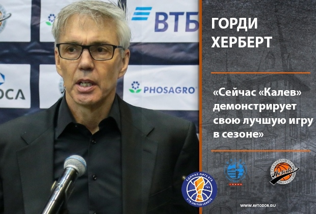 "Gordie Herbert: ""Right now Kalev is showing the best basketball they've played all year"""