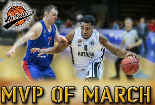 Coty Clarke Has Been Named The Avtodor MVP In March!