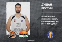 "Dusan Ristic: ""I Really Believe We Can Play A Great Game & Get The Win In The End"""