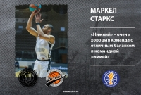 "Markel Starks: ""Nizhny is a very good team with great balance and team chemistry"""